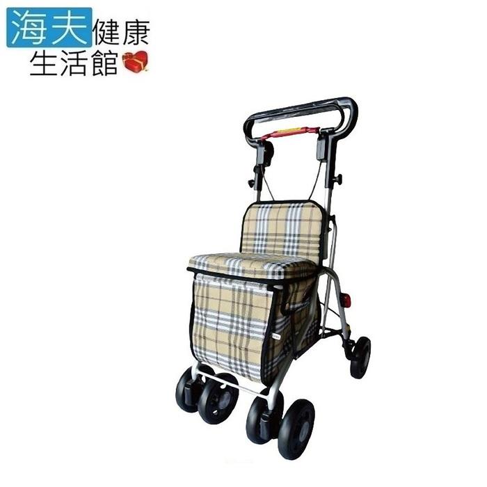 ~建鵬 海夫~JP~730 無扶手收合式健行車 散步車 助行車 車