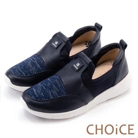CHOiCE 簡約舒適多材質拼接牛皮休閒鞋