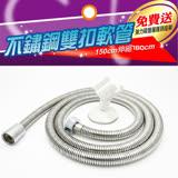 滌太太不銹鋼伸縮加長軟管(二入組)