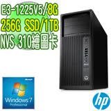 HP 惠普 Z240 繪圖工作站【E3-1225v5 8G 256G SSD 1TB DVDRW Nvidia NVS310 Win7Pro 三年保固】