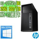 HP 惠普 Z240 繪圖工作站【E3-1225v5 8G 256G SSD 1TB DVDRW Nvidia NVS310 Win10Pro 三年保固】