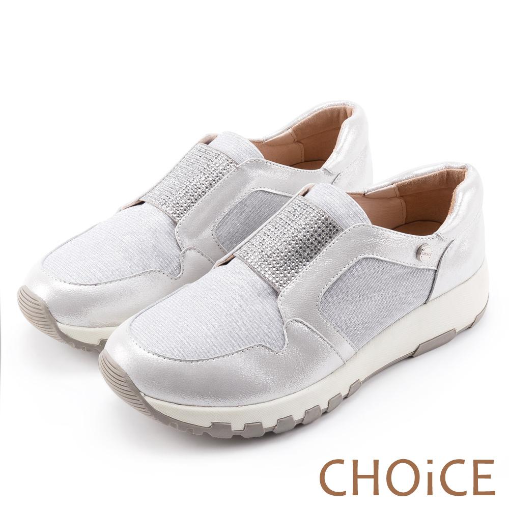 CHOiCE 舒適渡假款 羊皮蔥布燙鑽厚底休閒鞋-銀色