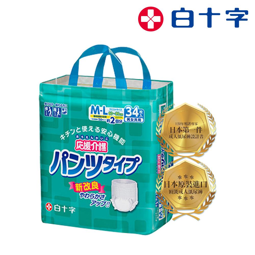 【白十字】全透氣PU高吸收復健褲M-L(箱購102片/34片x3包-日本原裝進口)
