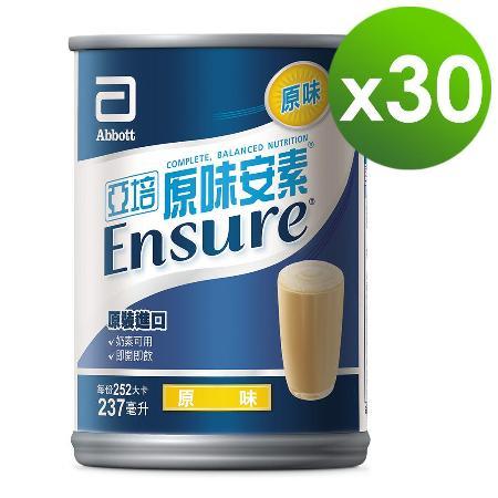 亞培 安素 原味不甜30入)X2箱
