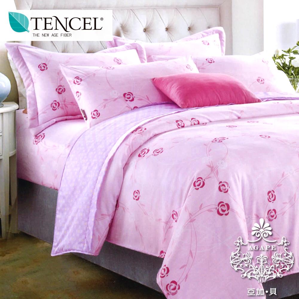 AGAPE亞加•貝 《獨家私花-浪漫粉花》 吸濕排汗法式天絲雙人加大6尺全鋪棉床包兩用被套組