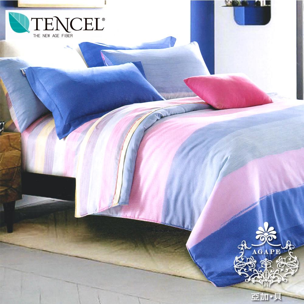 AGAPE亞加•貝 《獨家私花-愛情橋》 吸濕排汗法式天絲雙人特大7尺全鋪棉床包兩用被套組