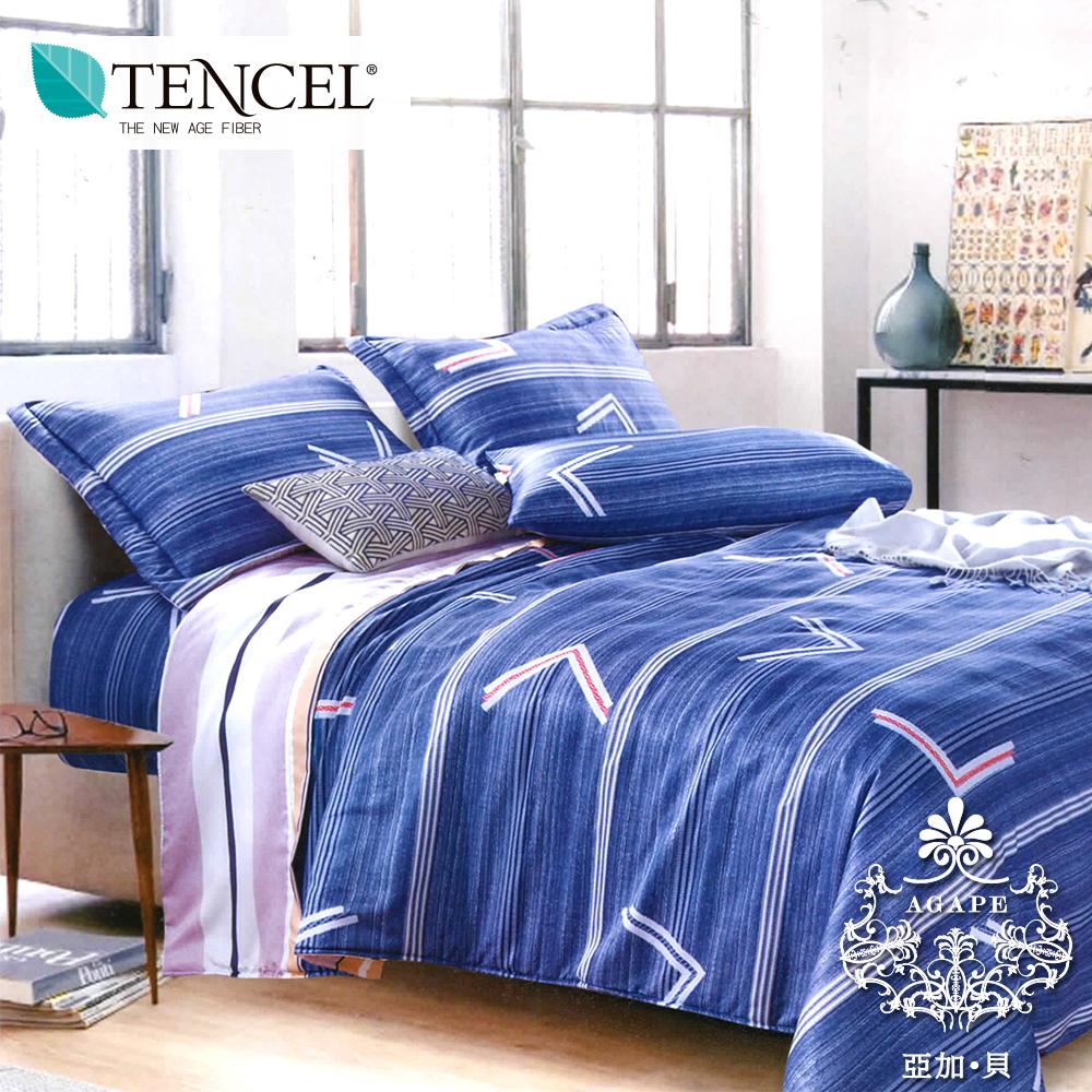 AGAPE亞加•貝 《獨家私花-時尚物語》 吸濕排汗法式天絲雙人特大7尺全鋪棉床包兩用被套組