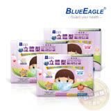 【藍鷹牌】N95醫療口罩 2-6歲幼童立體型醫用口罩 50入/盒(束帶式/藍色.綠色.粉色)
