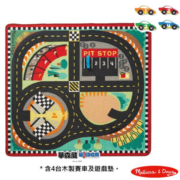 【華森葳兒童教玩具】美式教學毯-Melissa&Doug 急速賽車遊戲墊組 N7-9401