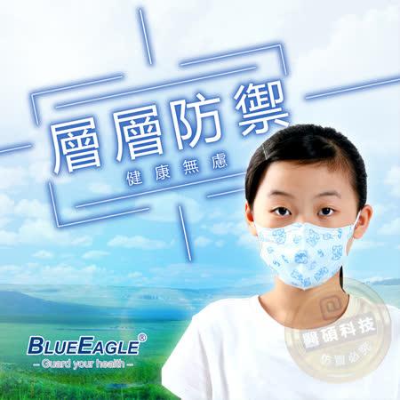 藍鷹牌 N95幼童活性碳醫用口罩