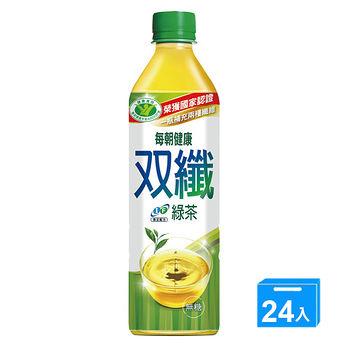 每朝健康雙纖綠茶 650mlx24