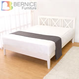 Bernice-坦雅娜5尺白色實木雙人床架