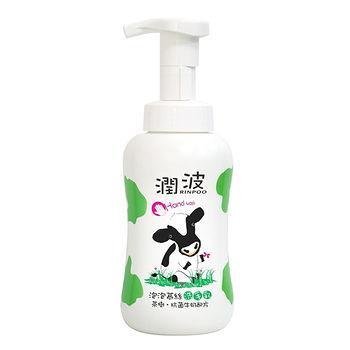 ★超值2入組★潤波泡泡慕絲洗手乳(茶樹抗菌牛奶配方)300ml