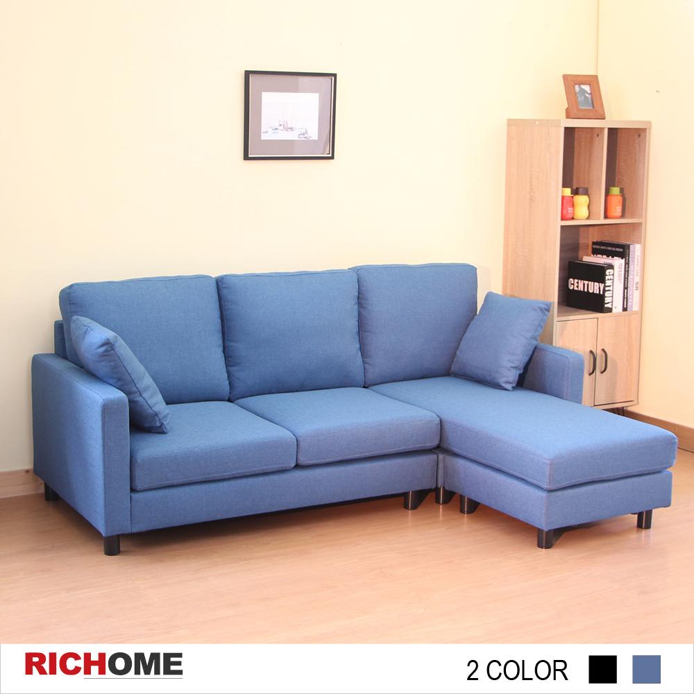 【RICHOME】JAZU小L型沙發-2色