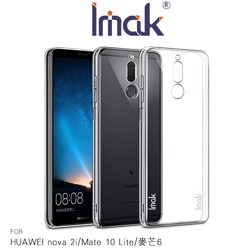 Imak HUAWEI nova 2i/Mate 10 Lite/麥芒6 羽翼II水晶殼(Pro版)