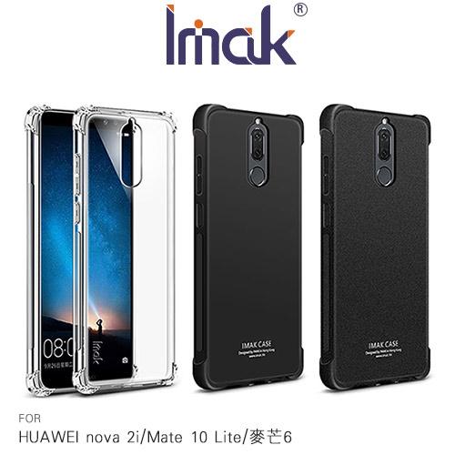 Imak HUAWEI nova 2i/Mate 10 Lite/麥芒6 全包防摔套(氣囊)