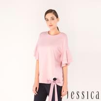 JESSICA - 綁帶荷葉袖設計上衣(粉)