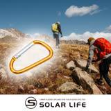 鋁合金露營登山D型掛勾扣環57mm(5入)
