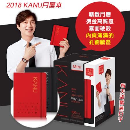 韓國 KANU DARK 美式咖啡100T + 2018 KANU日曆本