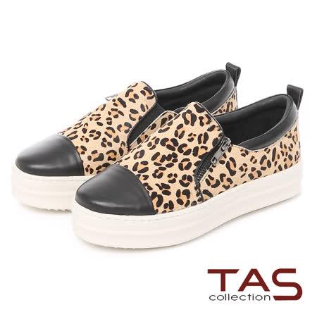 TAS 異材質拼接豹紋厚底懶人鞋-豹紋卡其