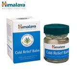 【Himalaya herbals】喜馬拉雅阿育吠陀舒緩膏