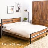HAPPYHOME 岩崎積層木5尺雙人床架-不含床頭櫃-床墊-免運費