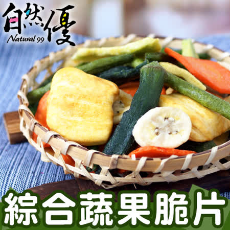 自然優  綜合蔬果脆片6包