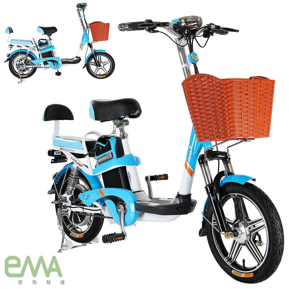 (客約)【 EMA 】EF-688 馬力歐 48V鋰電 LED超亮大燈 輕便 電動輔助自行車