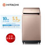 含基本安裝 HITACHI 日立 10公升 日本原裝進口 (洗脫烘) 洗衣機 香檳金 SFBWD10W SFB-WD10W