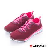【美國 AIRWALK】透氣輕量慢跑鞋運動鞋 -女(紅)