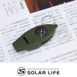 溫度計指南針放大鏡哨子四合一鑰匙圈