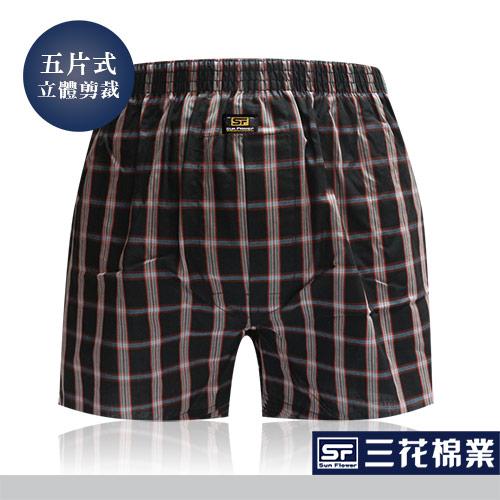 【Sun Flower三花】三花平口褲.四角褲_黑紅格