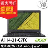 Acer A114-31-C7F0 14吋HD/N3450/Win10 黑色筆電-加碼送原廠馬克杯+網狀風扇散熱墊+瑰珀翠護手霜