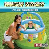 INTEX 48474 嬰幼兒充氣玩具遊戲球屋