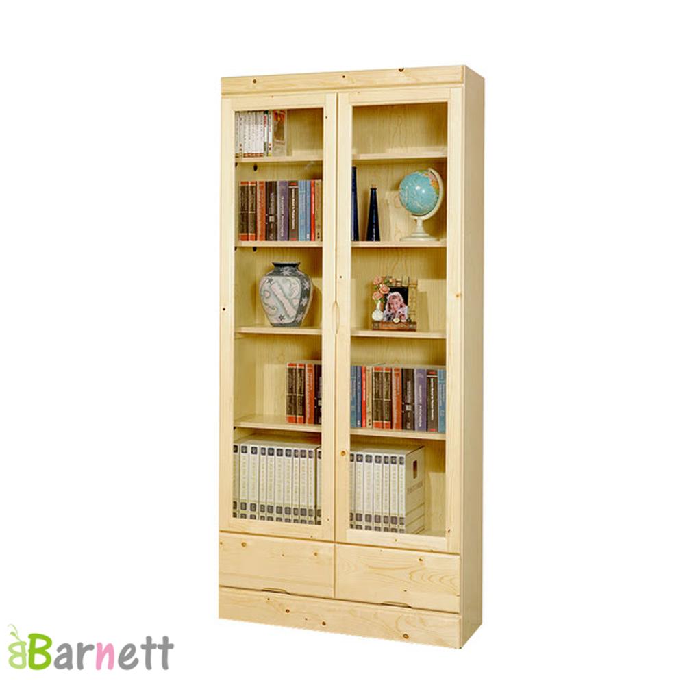 高級板材製作 松木雙門下抽書櫃