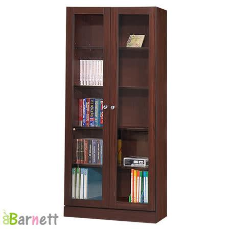 Barnett 81x182cm 雙門書櫃