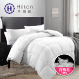 【希爾頓】五星飯店專用。抗菌除臭100%天然羽毛被2.1KG/6x7呎(B0039-H)