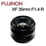 FUJINON XF 35mm F1.4 R(平行輸入)贈UV鏡+吹球清潔5件組
