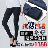 (bossini)完美曲線x超保暖*厚刷毛超彈窄管褲-兩件任選1188元(594/件)