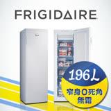【領券再折$1000】美國富及第 Frigidaire 196L低溫無霜冷凍櫃 (福利品贈基本安裝)