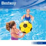 Bestway 31004 運動充氣水上造型沙灘排球41cm