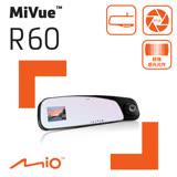 Mio MiVue R60 後視鏡行車記錄器《送16G+3M網+三孔擴充座(有責任險)》