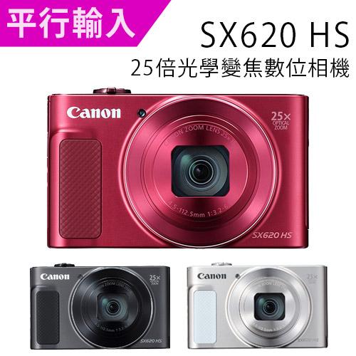 CANON PowerShot SX620 HS(中文平輸)贈32G記憶卡+清潔組+讀卡機+軟管小腳架+保貼