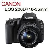 CANON EOS 200D+18-55mm(中文平輸)贈UV鏡+水平儀通用型熱靴蓋+吹球清潔5件組+硬式保貼
