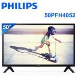 PHILIPS飛利浦 50吋 Full HD淨藍光液晶顯示器+視訊盒 50PFH4052 (與50PFH4002 50PFH4082同款)