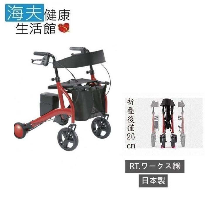 ~ 海夫健康 館~電動散步 車 可折疊 自動校正路面偏斜 製 W2011