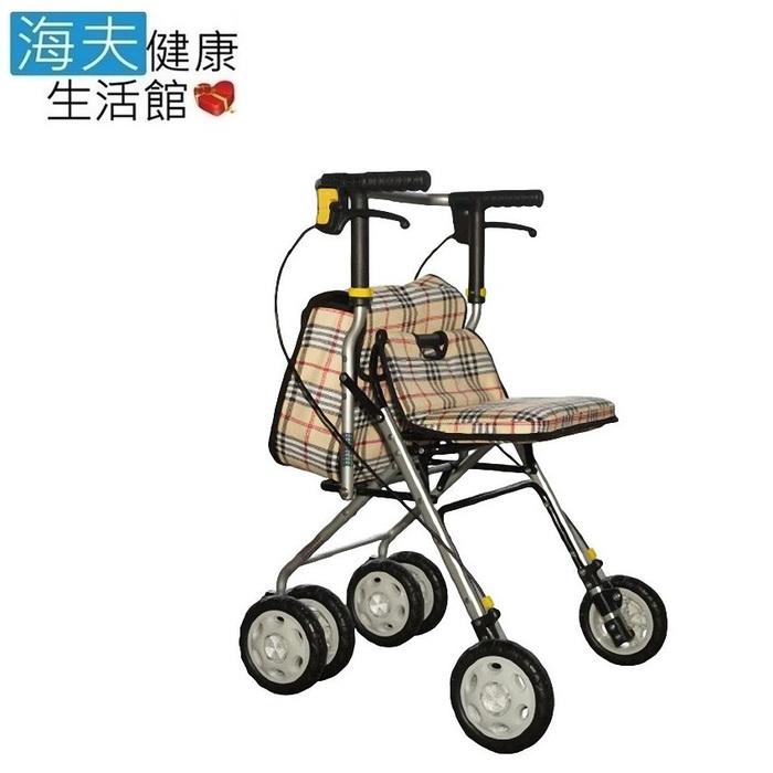 ~建鵬 海夫~JP~731~1 有扶手 鋁合金 散步車 助行車 車