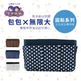 台灣製造POPOMAMA婆婆媽媽袋中袋包中包(大,花色款)