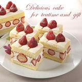【基隆連珍】草莓香草蛋糕(600g/條)1條(含運)