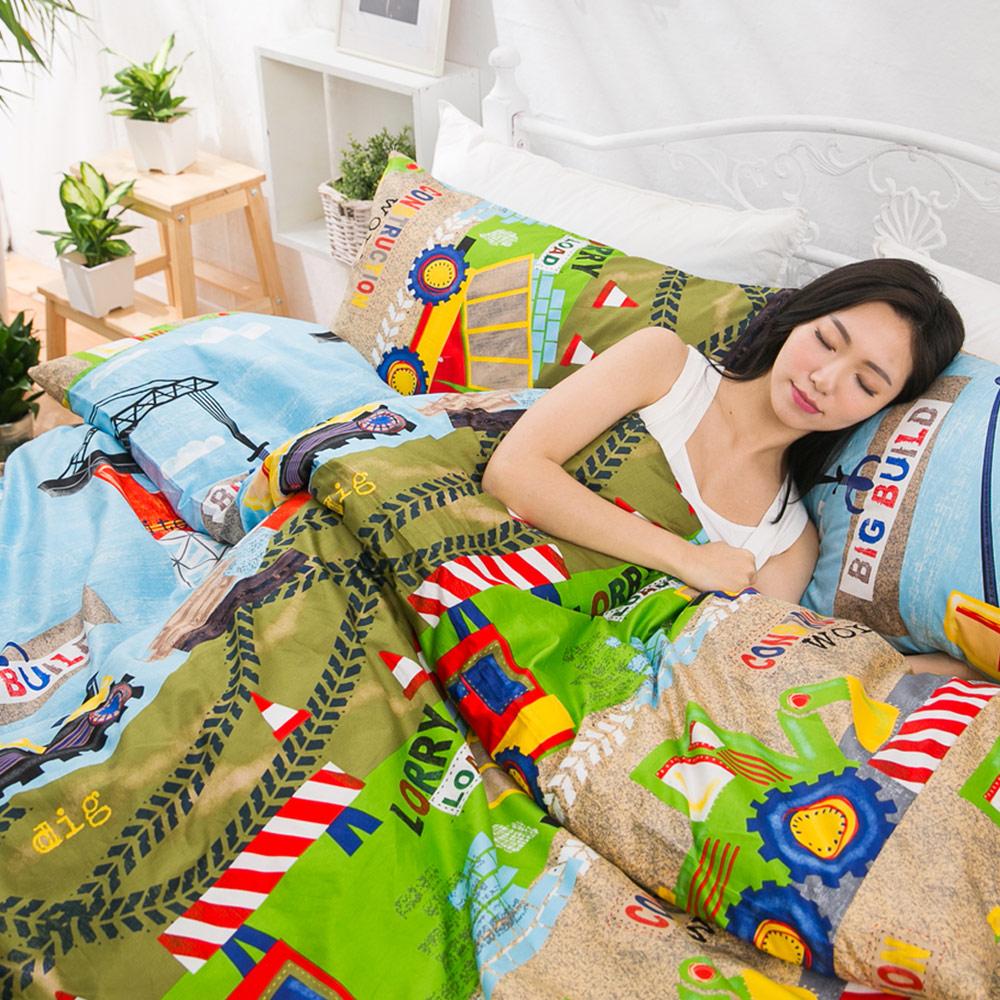【eyah宜雅】全程台灣製100%頂級精梳棉雙人被套-大寶小寶的工程車城市